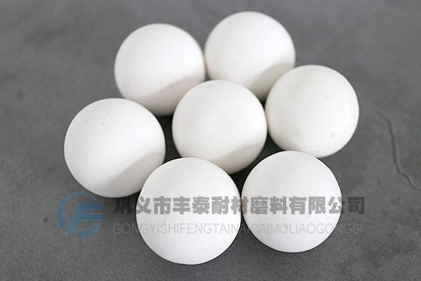高铝研磨球